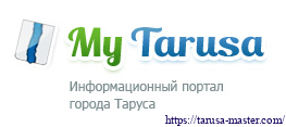 http://www.mytarusa.ru/